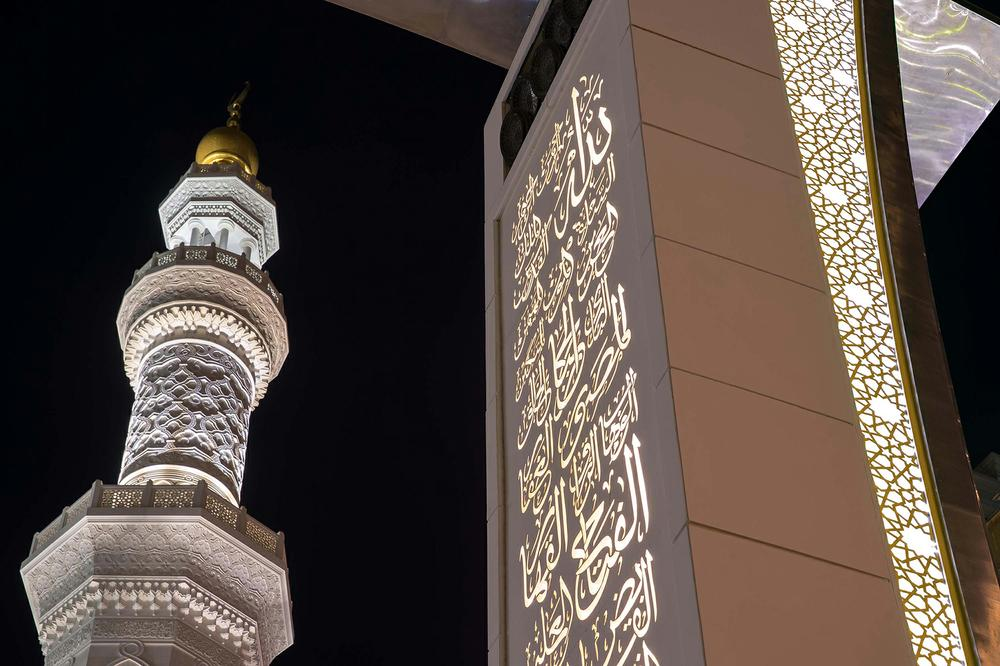 Azizia Mosque_10